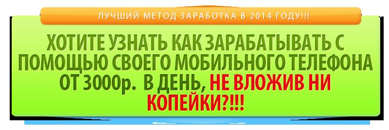http://sf.uploads.ru/G4Hqi.png