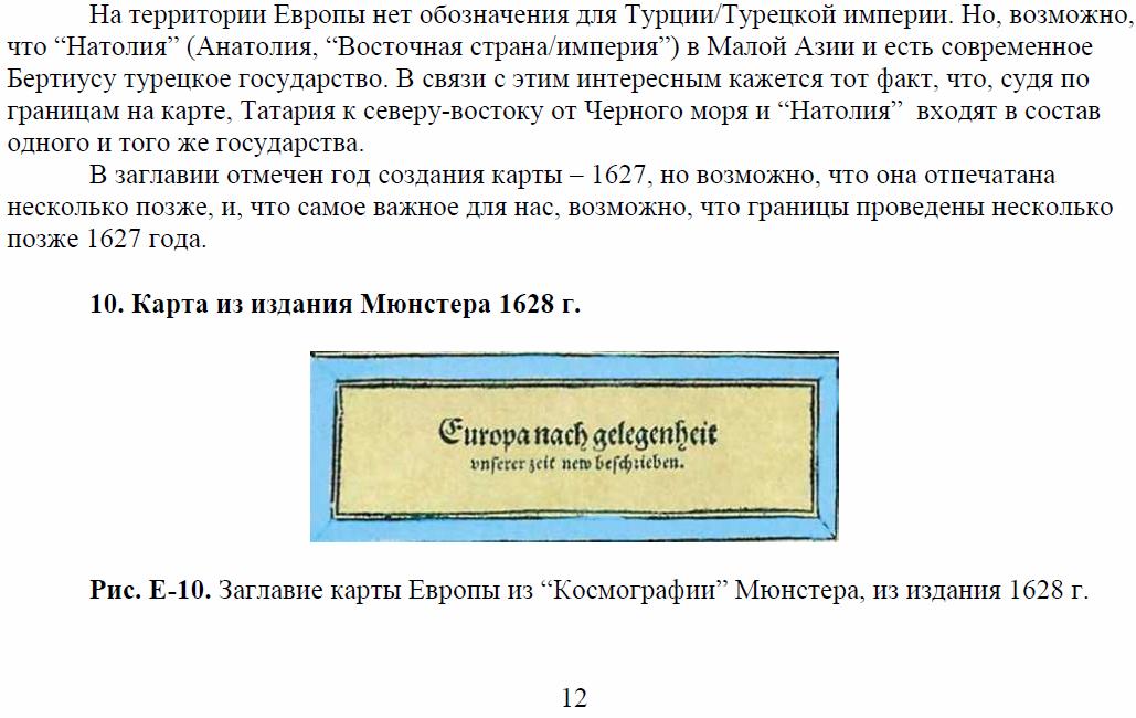 http://sf.uploads.ru/GAlib.png