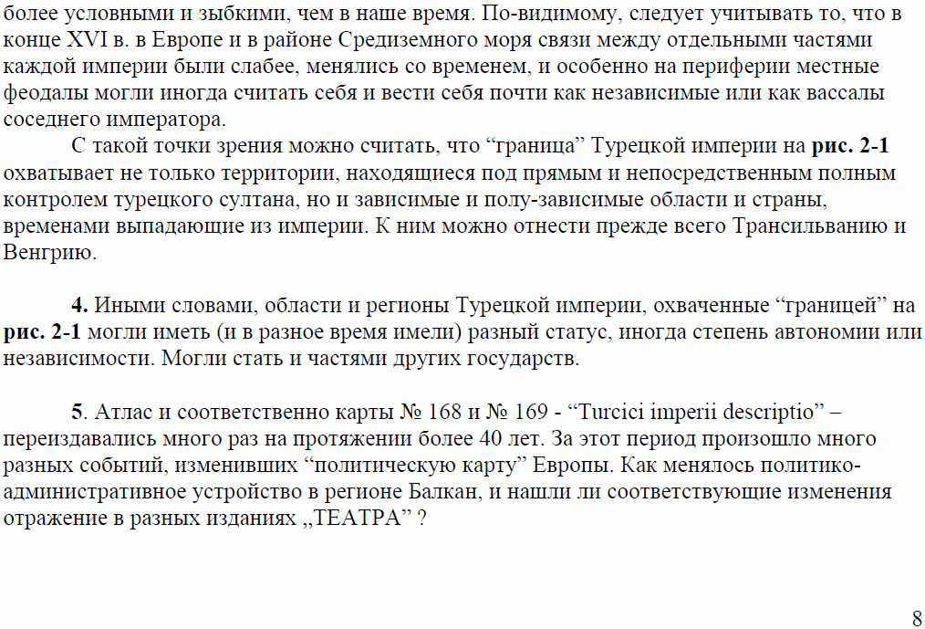 http://sf.uploads.ru/GDXd5.png