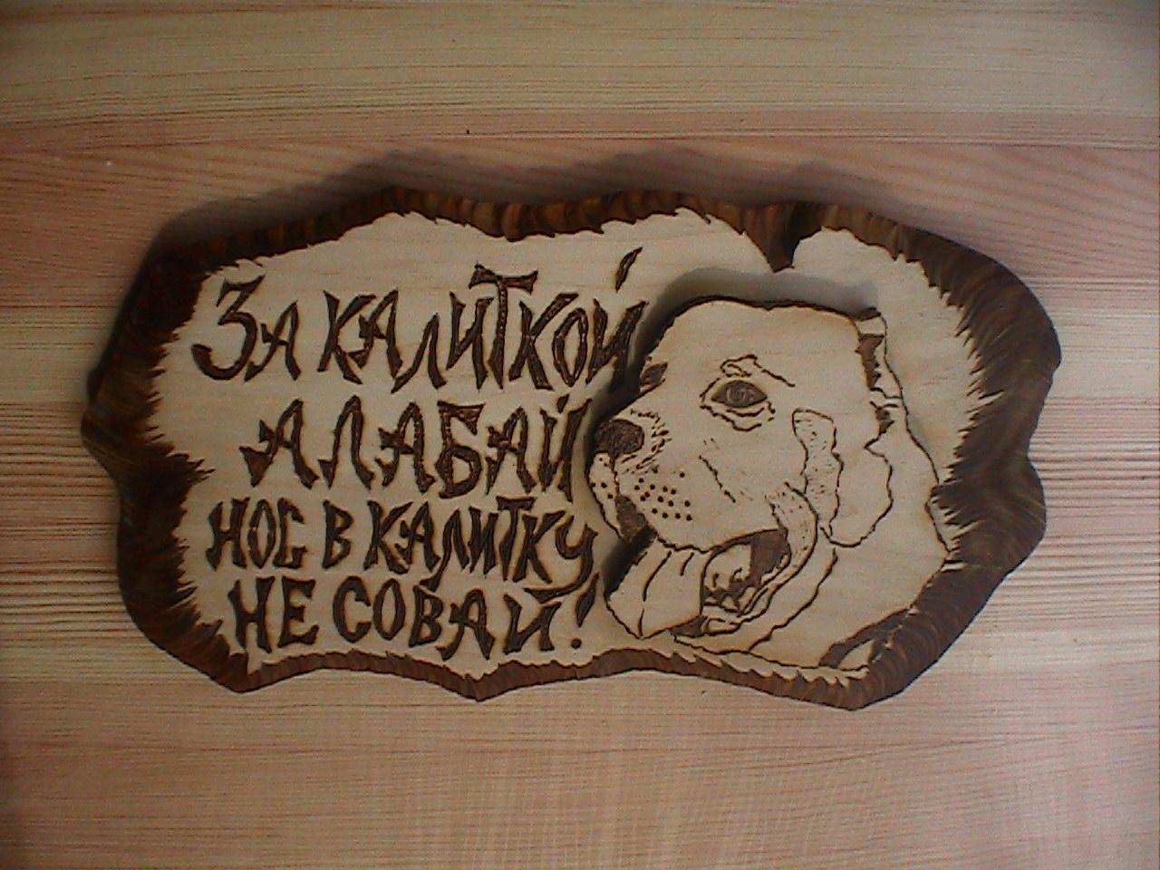 http://sf.uploads.ru/H8uGa.jpg