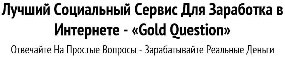 http://sf.uploads.ru/HU5Bh.jpg