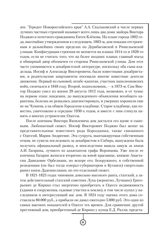 http://sf.uploads.ru/HZDoJ.png