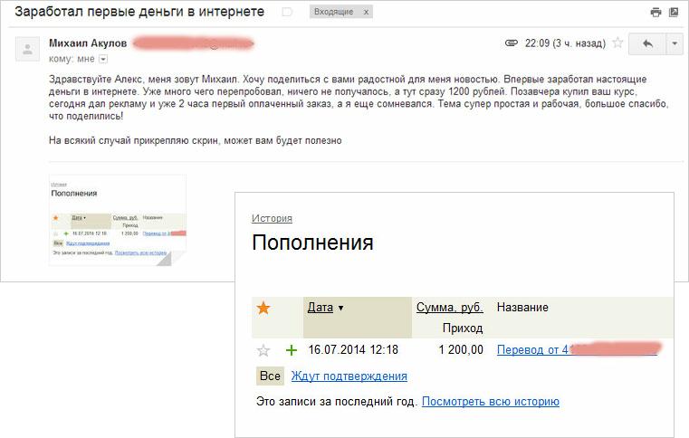 http://sf.uploads.ru/Htg8O.png