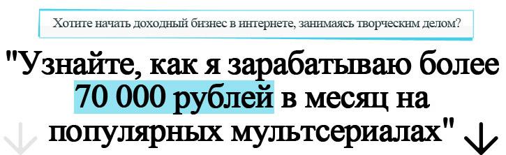 http://sf.uploads.ru/Iri54.jpg
