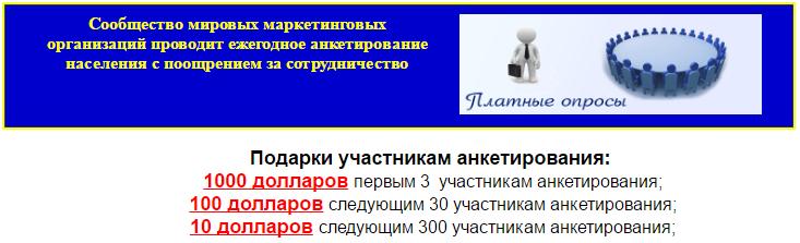 http://sf.uploads.ru/JnLZE.png