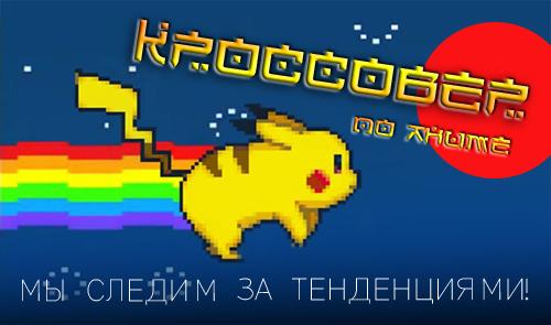 http://sf.uploads.ru/JyfH0.jpg