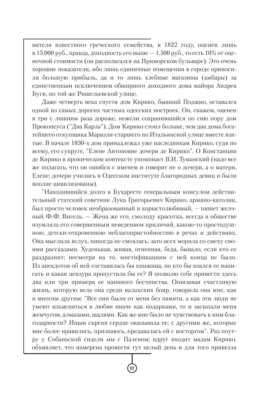 http://sf.uploads.ru/K64xj.png