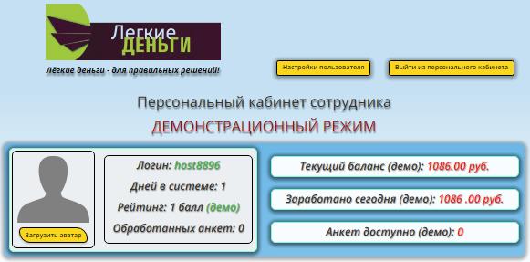 http://sf.uploads.ru/K8fDH.png