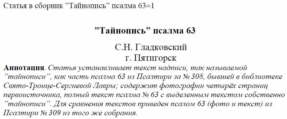 http://sf.uploads.ru/KxEFa.png