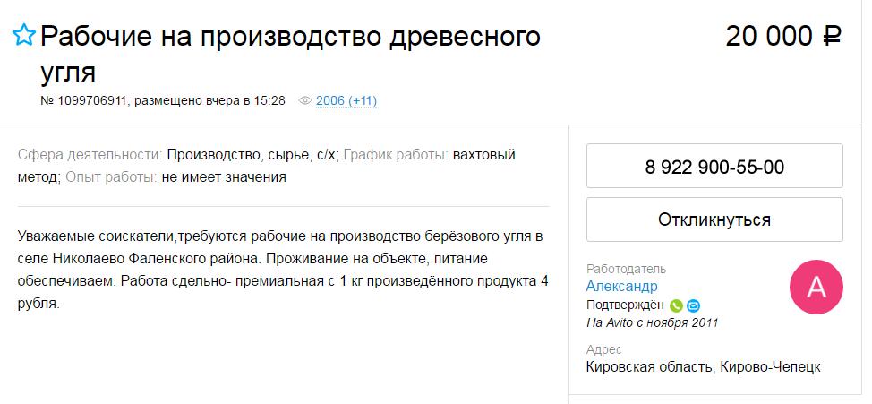 http://sf.uploads.ru/M7I3A.png