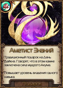 http://sf.uploads.ru/MDgnK.png