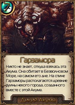 http://sf.uploads.ru/MU97F.png