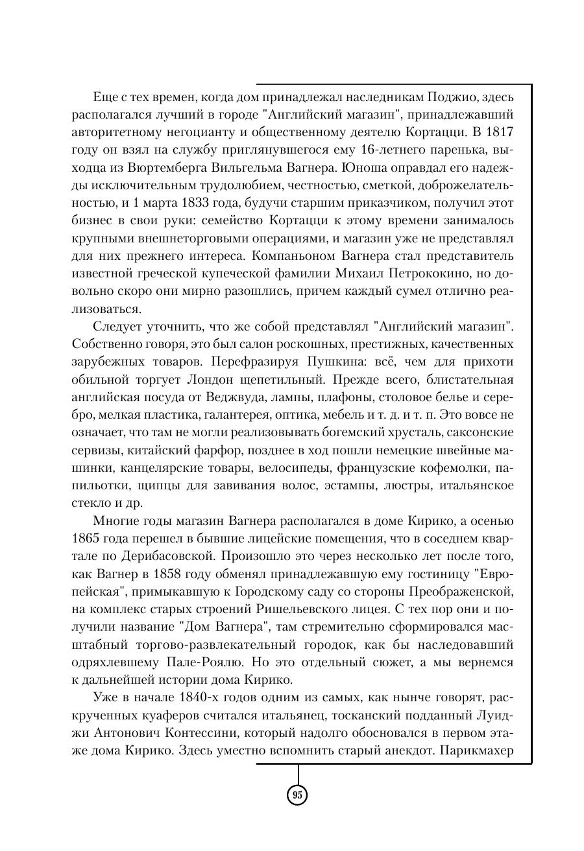 http://sf.uploads.ru/NbFo3.png