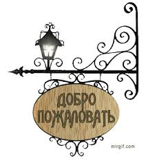 http://sf.uploads.ru/O0MwJ.jpg