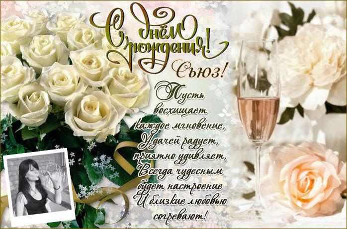 http://sf.uploads.ru/O4u3z.jpg