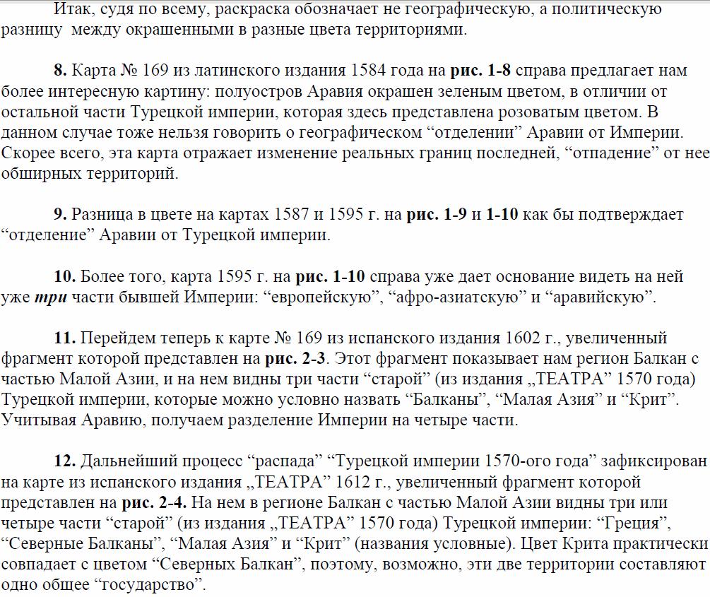 http://sf.uploads.ru/O9ltE.png