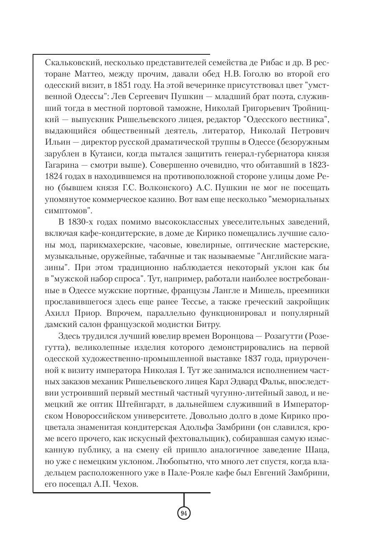http://sf.uploads.ru/OVl4C.png