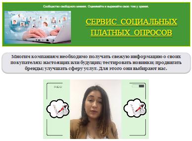 http://sf.uploads.ru/P5hoe.png