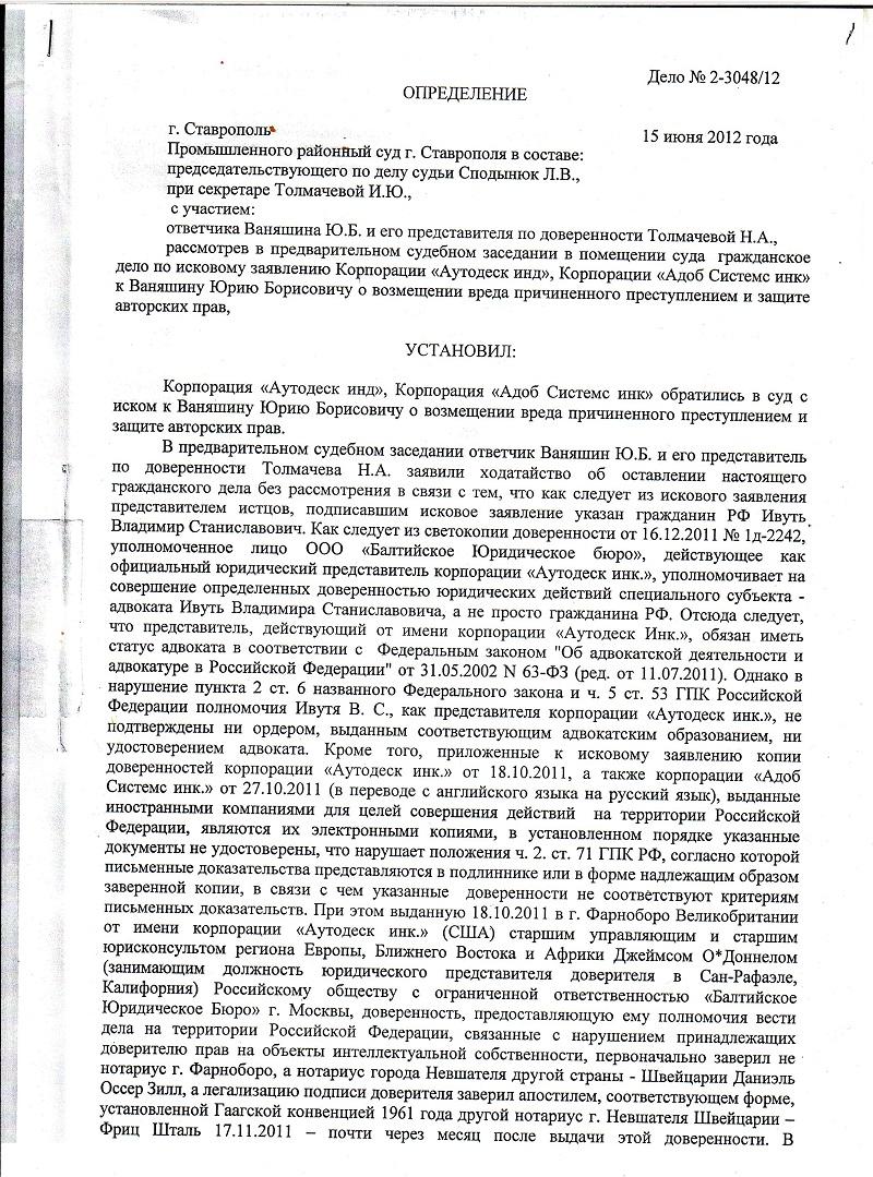 http://sf.uploads.ru/PaB9n.jpg