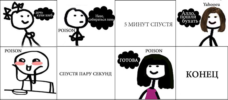 http://sf.uploads.ru/QRhrA.png