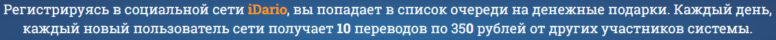 http://sf.uploads.ru/QXxEA.png