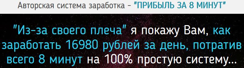 http://sf.uploads.ru/R1Hh9.png