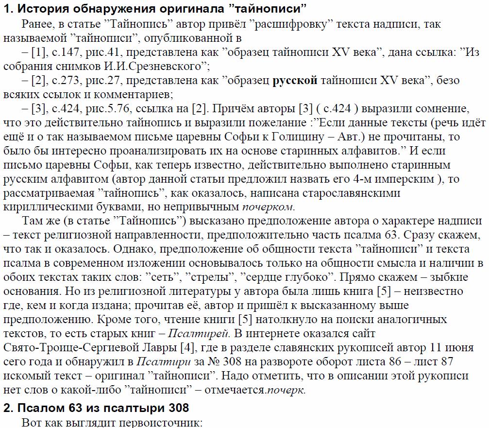 http://sf.uploads.ru/R2bmC.png