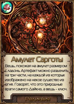 http://sf.uploads.ru/RCkzf.png