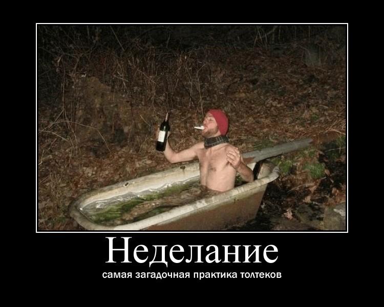 http://sf.uploads.ru/Rrn3l.jpg