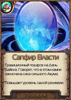http://sf.uploads.ru/TEBbF.png