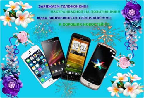 http://sf.uploads.ru/TRx4W.jpg