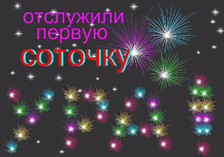 http://sf.uploads.ru/TirO4.jpg