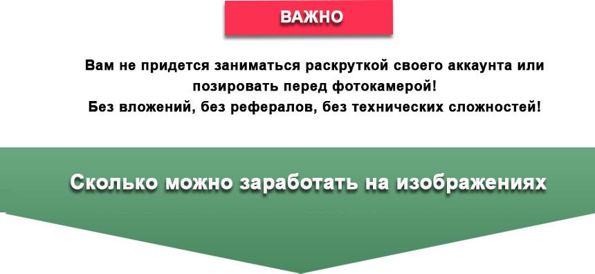 http://sf.uploads.ru/U3X60.jpg