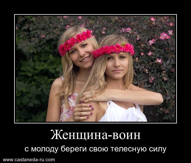 http://sf.uploads.ru/UfcIz.jpg