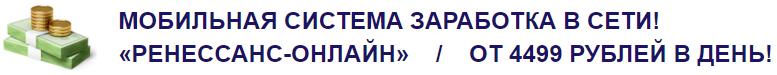 http://sf.uploads.ru/UqsaZ.png