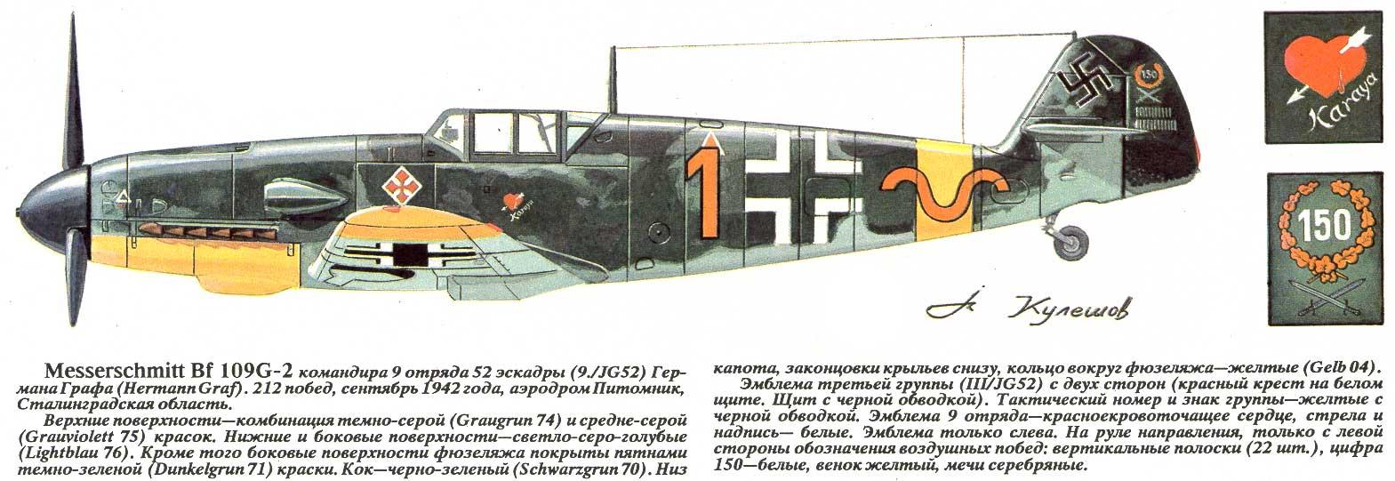 http://sf.uploads.ru/Uye3D.jpg