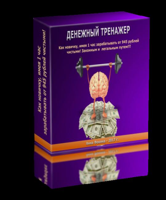 http://sf.uploads.ru/UzTC0.png