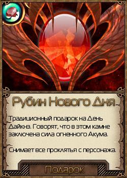 http://sf.uploads.ru/V1xFe.png