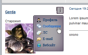 http://sf.uploads.ru/VUqt6.jpg