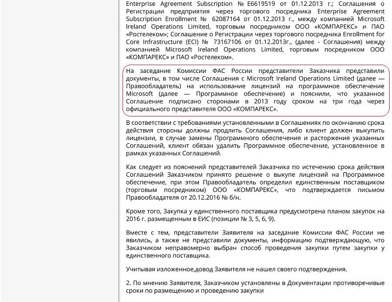 http://sf.uploads.ru/VhaEw.jpg