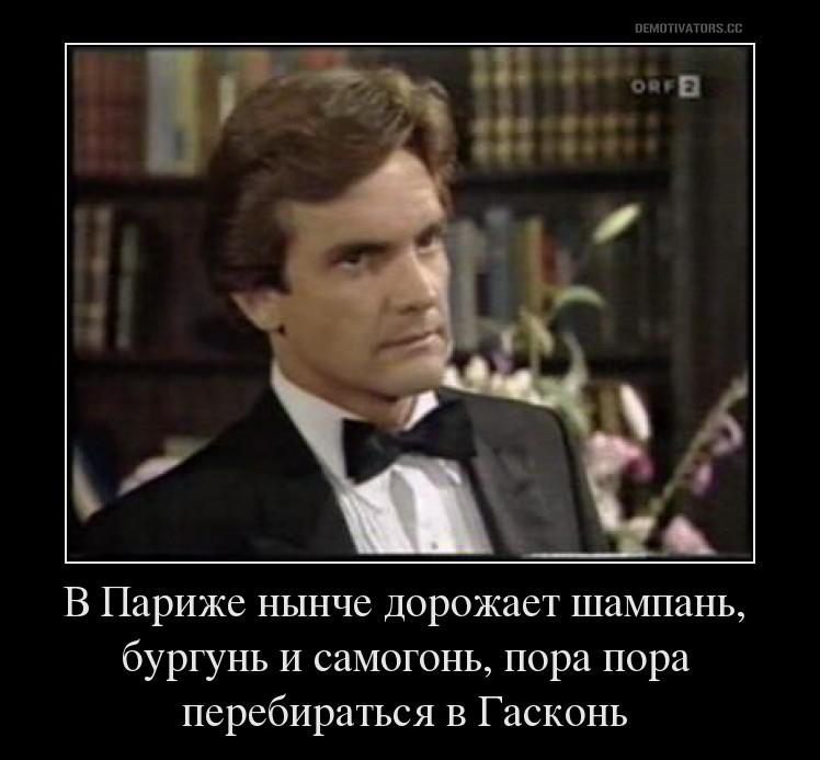 http://sf.uploads.ru/VsbhX.jpg