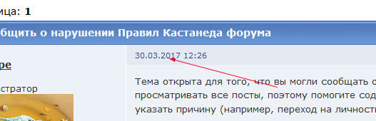 http://sf.uploads.ru/W0vB5.jpg