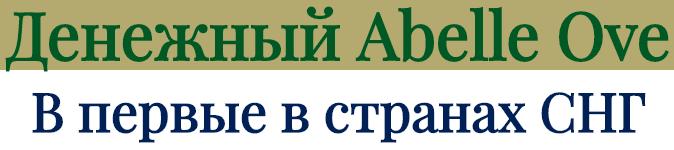 http://sf.uploads.ru/W2kRZ.png