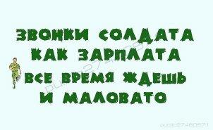 http://sf.uploads.ru/WHGTD.jpg