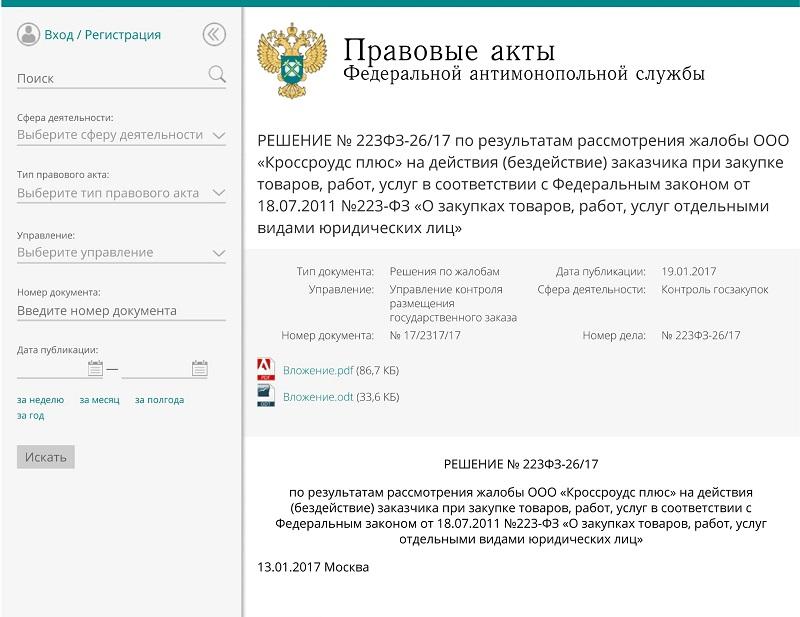 http://sf.uploads.ru/WRrDA.jpg