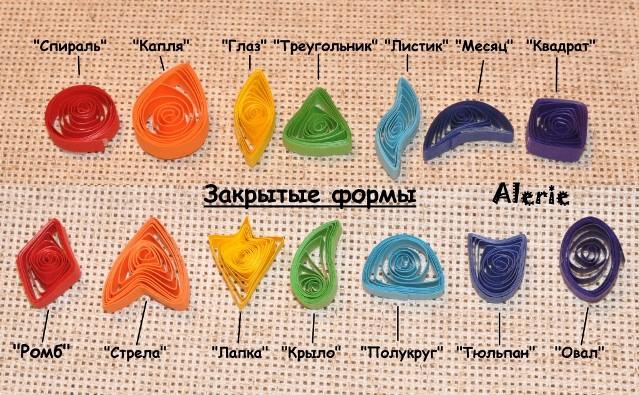 http://sf.uploads.ru/WibOv.jpg