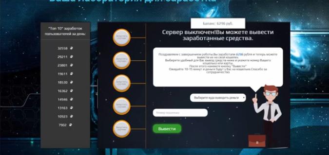 http://sf.uploads.ru/XIFnt.png