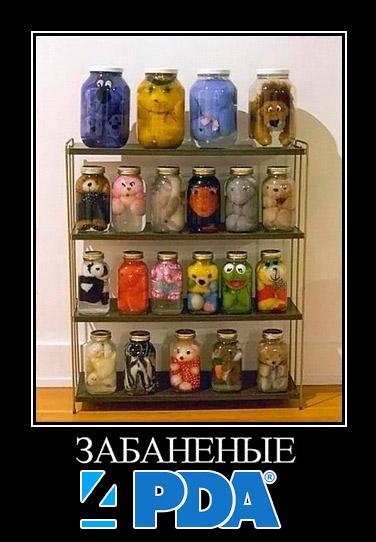 http://sf.uploads.ru/XJ0QZ.jpg