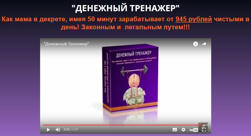 http://sf.uploads.ru/XWp89.png