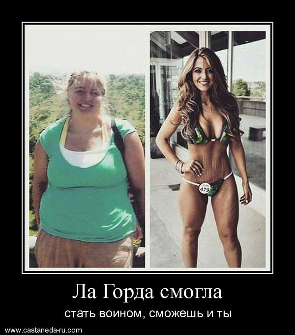 http://sf.uploads.ru/XbC3d.jpg